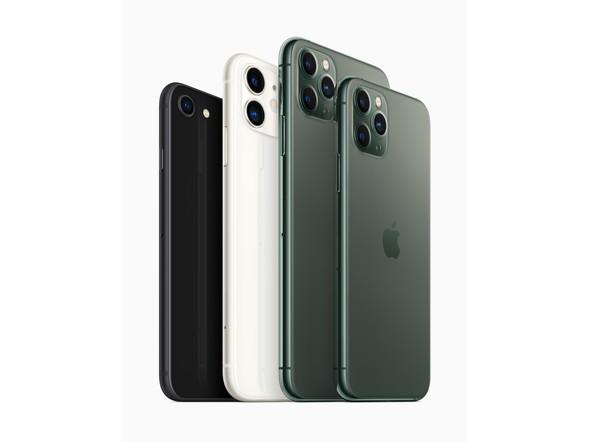 iPhoneファミリー