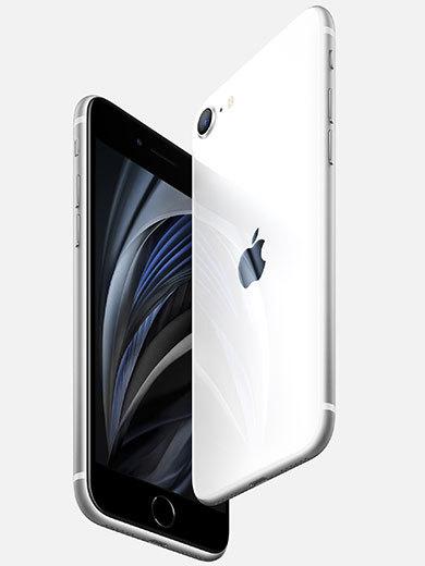 ユーザーが多いAppleのiPhoneシリーズ。「iPhone SE(第2世代)」