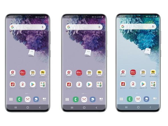「Galaxy S20 5G」(ドコモ版)