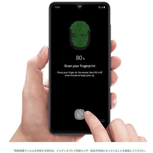 ディスプレイ一体型センサーで指紋認証ができる最新機種も(写真はGalaxy A41)