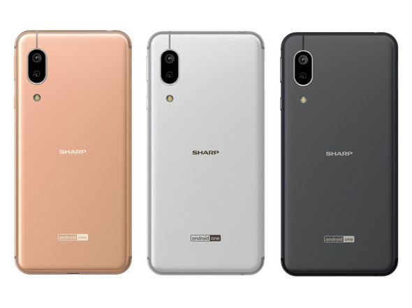 「Android One S7」