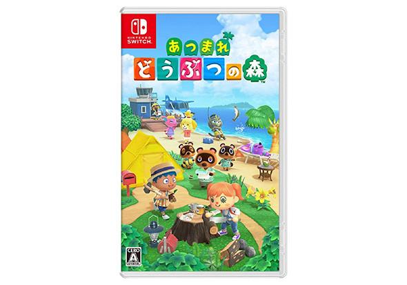 (C)2020 Nintendo