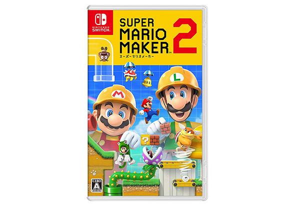 (C)2019 Nintendo