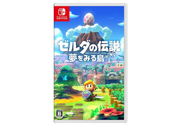 (C)1993-2019 Nintendo
