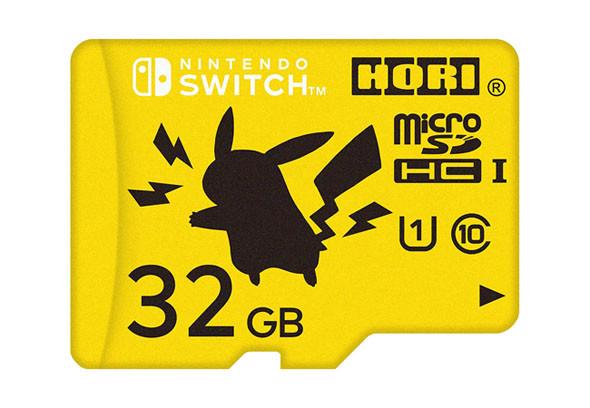 ニンテンドースイッチ用SDカード