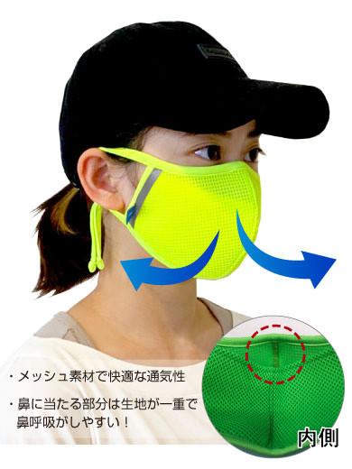ランニング マスク 苦しく ない