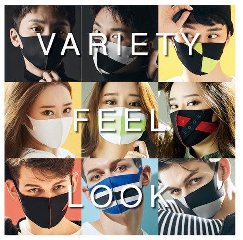 「おしゃれマスク」おすすめ3選 マスクをファッションの一部に【2020年最新版】