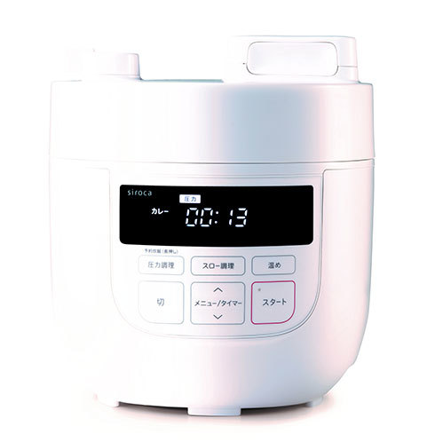 時短も実現できる「シロカ 電気圧力鍋」。画像は「SP-D131」