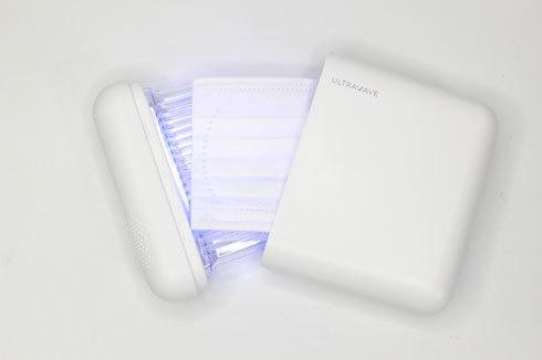 「UV-C マスク除菌ケース Ver.2」