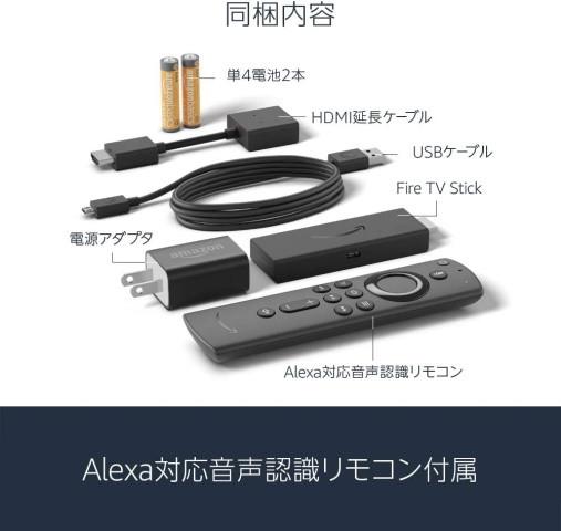 スティック 有線 ファイヤー Fire TV