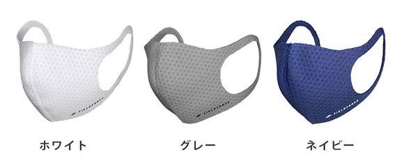フィールドフォースのスポーツメッシュマスク「FMS-100」