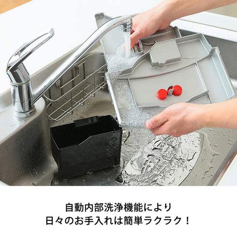 エスプレッソマシン:その他の機能と洗いやすさをチェック