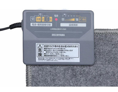 ホットカーペット:節電に役立つ機能をチェック