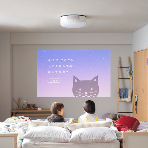 「ホームプロジェクター」おすすめ3選 自宅で大画面を楽しむために【2020年最新版】