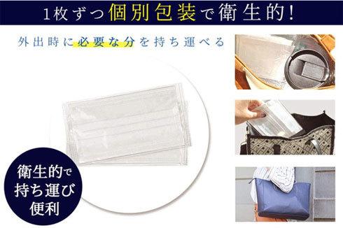 まとめ買い向けマスク:衛生面にこだわるなら個包装タイプ