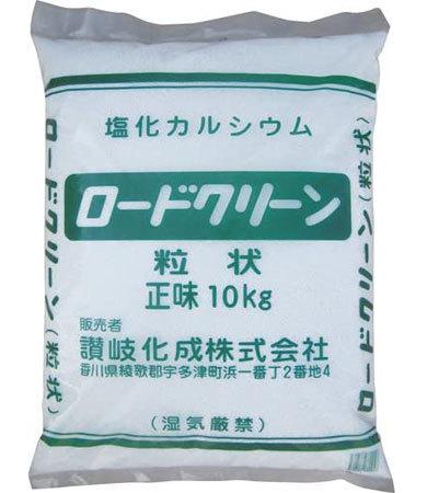 「ロードクリーン粒状10kg RCG10」