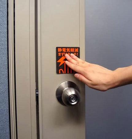 静電気対策用品:タッチすることで静電気を抑制する「シートタイプ」