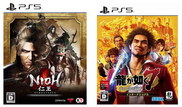 PS5のゲームソフト