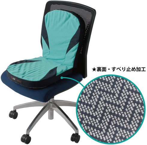 椅子用クッション:ひもや滑り止めが付いているかチェック