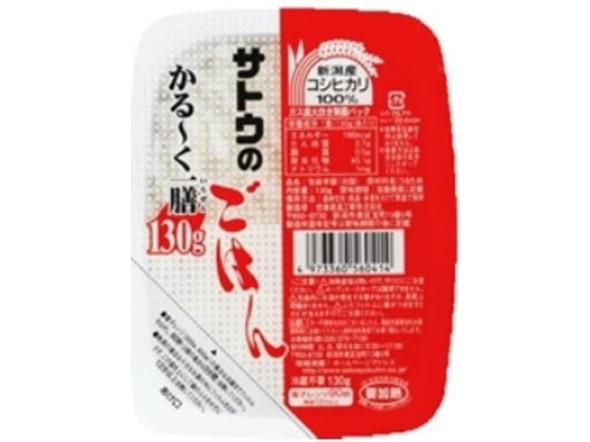 サトウのご飯 かる〜く一膳 130g
