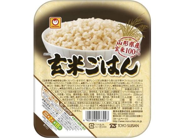 マルちゃん 玄米ごはん