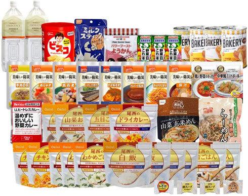 「非常食セット」おすすめ5選 万が一に備えて食料の備蓄を【2021年最新版】