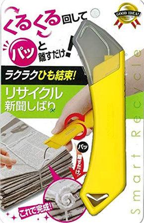 「リサイクル新聞しばり」
