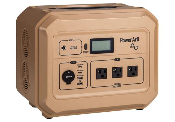SmartTap PowerArQ Pro