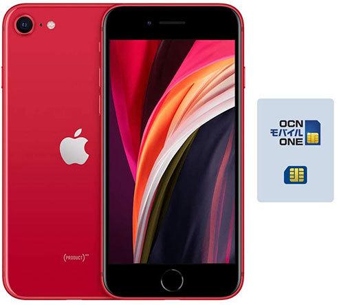 OCN モバイル ONEの回線契約とセットで安くなる「iPhone SE(第2世代)」の整備済み品