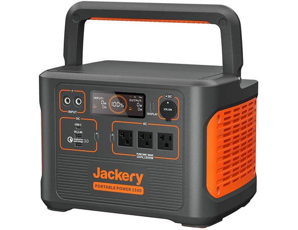 新製品】人気ポータブル電源「Jackery」最新モデルが登場 さまざまな ...