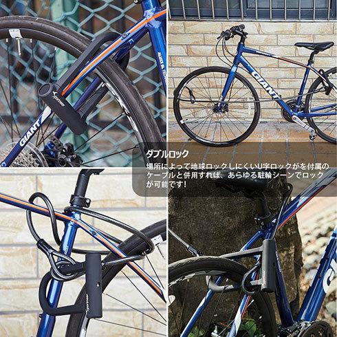 鍵 自転車 自転車の鍵の人気おすすめランキング15選【おしゃれなものから安いものまで】|セレクト