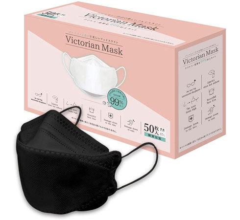 「Victorian Mask」
