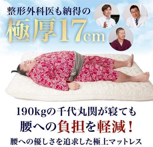 腰痛対策マットレス:腰痛持ちには体圧分散性の高いマットレスがおすすめ
