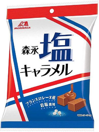 森永製菓「塩キャラメル」