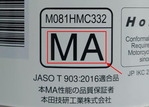 JASO T903