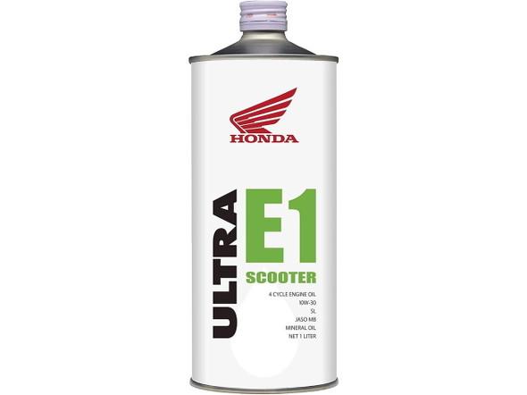 ULTRA E1