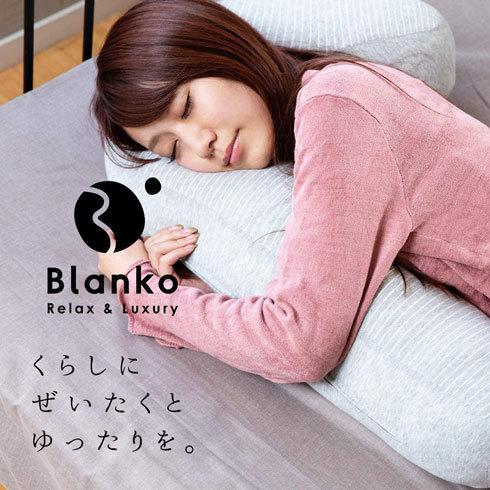 抱き枕:安定感を重視するなら「L字型」か「U字型」