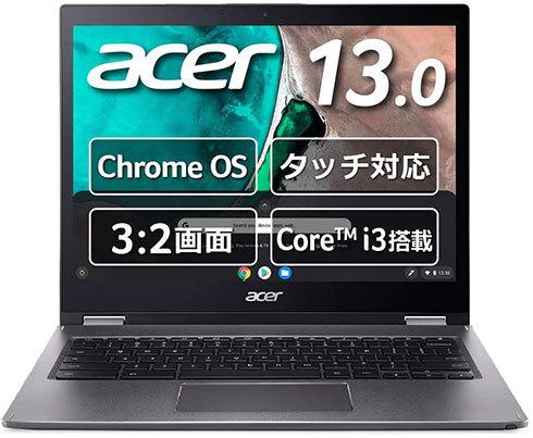 「Acer Chromebook Spin 713(CP713-2W-A38P/E)」