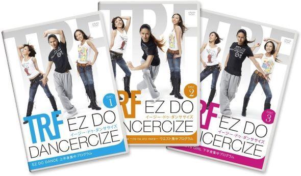 ショップジャパン(Shop Japan)「TRF イージー・ドゥ・ダンササイズ(EZ DO DANCERCIZE)」