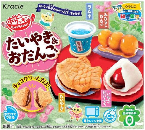 知育菓子:みんなで作るなら、セット品がおすすめ