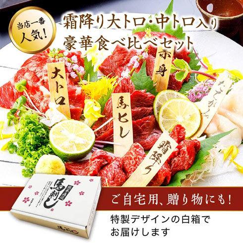お肉・魚介のギフト:記憶に残るような、ぜいたくなグルメを贈ろう