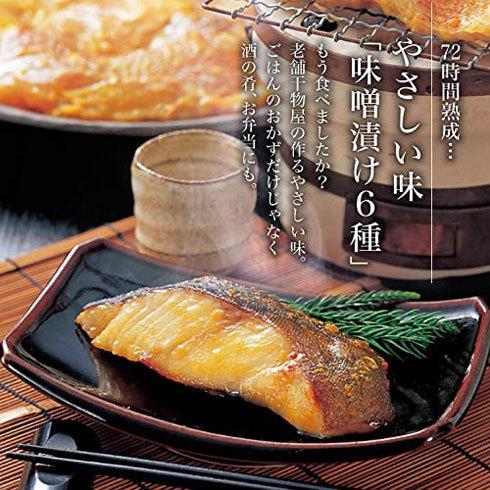 お肉・魚介のギフト:体調面を考えて選ぶことも大切