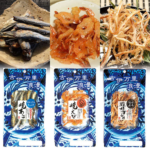 おつまみギフト:日本酒が好きなら、海鮮系のおつまみがおすすめ