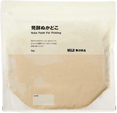 無印良品「発酵ぬかどこ(1kg)」