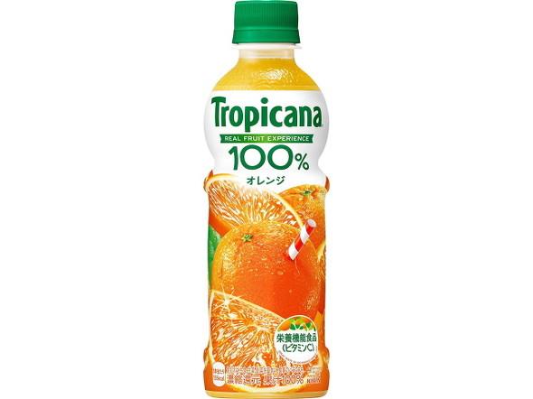 トロピカーナ 100%オレンジ