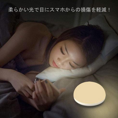 ベッドサイドライト:かわいいデザインのものが欲しいなら「卓上型」