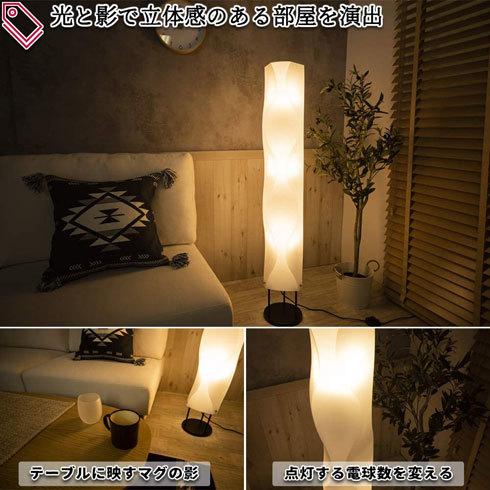 ベッドサイドライト:間接照明として使いたいなら「フロアスタンド型」
