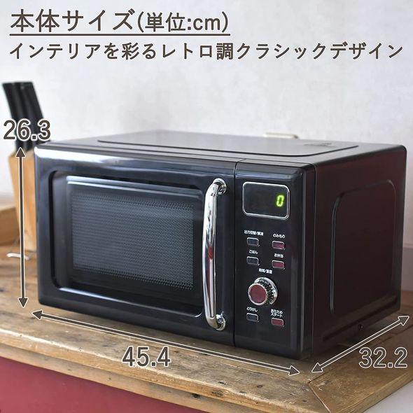 ALT山善「電子レンジYRU-CR170(B)」