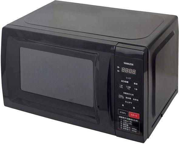 ALT山善「電子レンジMRM-HF170(B)」
