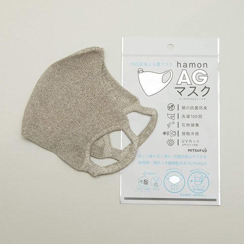 冷感マスク:臭いを抑えるために、抗菌性や防臭性をチェック
